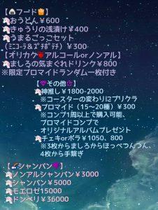 img_20161020_221854