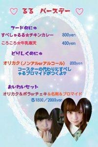 PicsArt_01-13-01.10.29
